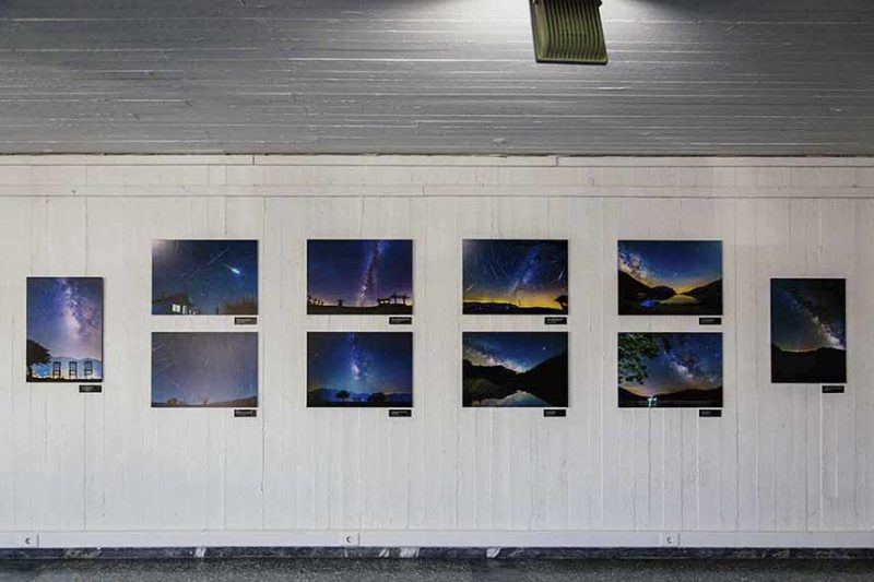 The upper dark gardens of the sky - Photography Exhibition