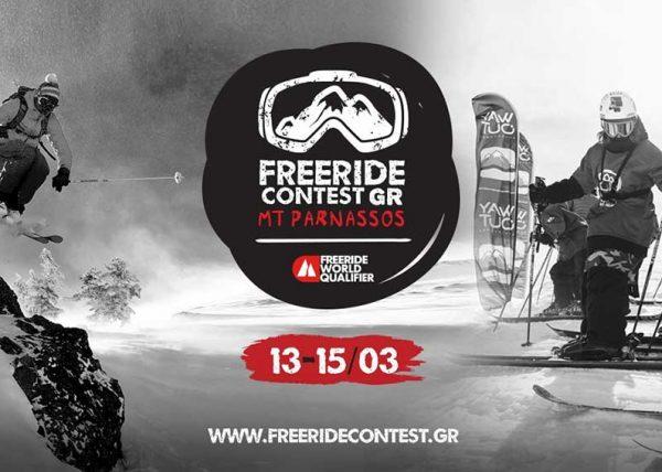Freeride contest gr parnassos 2020