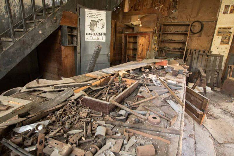 xartopoiia-aigiou-paper-factory
